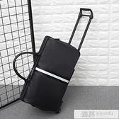 手提拉桿包女輕便大容量旅行包折疊行李包手拖包登機拉桿箱軟包男  母親節特惠 YTL