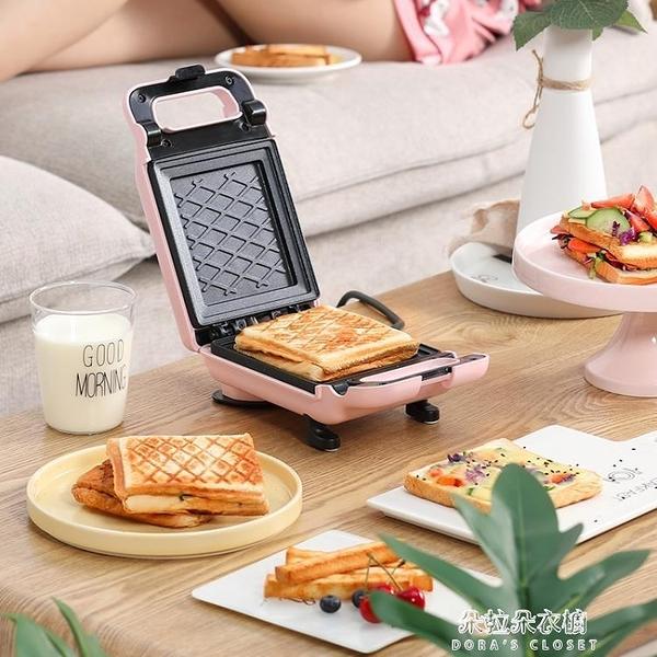 麵包機三明治機家用網紅輕食早餐機三文治加熱壓烤吐司麵包電餅鐺 【母親節特惠】