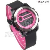 JAGA捷卡 防水可游泳 冷光照明 中性 男 女錶 學生多功能運動電子錶 鬧鈴 計時碼錶 M1196-AG(黑粉)
