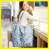 年終享好禮 行李包女手提購物袋大容量折疊輕便收納包便攜防水帆布單肩旅行包