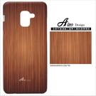 客製化 手機殼 三星 A8 A8+ 2018 J7 J7+ J2 Prime A3 A5 A7 A9 2017 保護殼 質感胡桃木紋