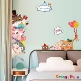 壁貼【橘果設計】貓咪家族 DIY組合壁貼 牆貼 壁紙 室內設計 裝潢 無痕壁貼 佈置
