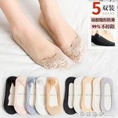 船襪女冰絲襪子硅膠防滑高跟鞋短襪夏季薄款隱形襪純棉底淺口蕾絲  西城故事