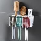 牙刷架 牙刷置物架免打孔衛生間壁掛掛牆式家用漱口杯架刷牙收納架【幸福小屋】