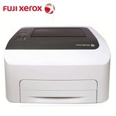 FujiXerox CP225w 彩色無線雷射機【贈耳塞、耳機】