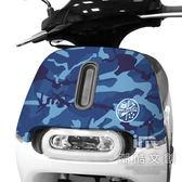 GOGORO 2面板貼 《潮酷文創》創意保護貼 獨特車貼 車膜 /  GR2052-飛行