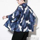 夏中國風男裝防曬衣服復古開衫大碼中長款風衣薄款七分袖外套 遇見生活