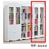 瑪莎白色2.7雙門書櫃(20HY2/A498-02)/H&D東稻家居