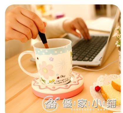 加热杯垫伊品堂卡通創意cookies餅干usb保溫碟電熱杯墊碟 加熱暖奶器