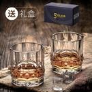 2只裝 威士忌酒杯洋酒杯水晶玻璃八角杯加厚耐熱【櫻田川島】