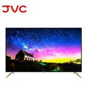 【日本JVC】55吋 4K液晶顯示器 4核心晶片 WiFi 無線連網 智慧聯網 愛奇藝《55X》保固三年