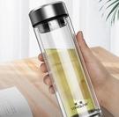 雙層玻璃杯 玻璃杯男士高檔家用泡茶杯子女簡約便攜帶蓋雙層透明防摔【快速出貨八折鉅惠】