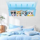 空調擋風板 空調擋風板防直吹格力海爾海信臥室壁掛式通用出風口布藝 CP3892【甜心小妮童裝】