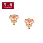 髮絲紋蝴蝶18K玫瑰金圈式耳環 周大福