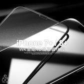 曲面 滿版 iPhone 7Plus / 8Plus 玻璃貼 4D 全膠 9H 保護貼 鋼化玻璃貼 玻璃膜 鋼化 膜 貼 適用犀牛盾