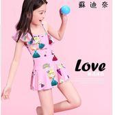 兒童泳衣中大童公主女童裙式小孩泳裝 SDN-4912