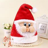 聖誕節禮物兒童聖誕帽成人男女小孩聖誕帽子裝飾【奈良優品】
