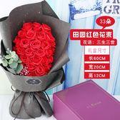 母親節老師情人節禮物送女友生日女生玫瑰花仿真花束香皂花