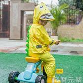 戶外游兒童連體雨衣造型男童女童小寶寶幼兒園大帽檐透氣雨褲雨披 至簡元素