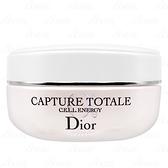 【VT薇拉寶盒】 Dior 迪奧 逆時能量奇肌霜(50ml)