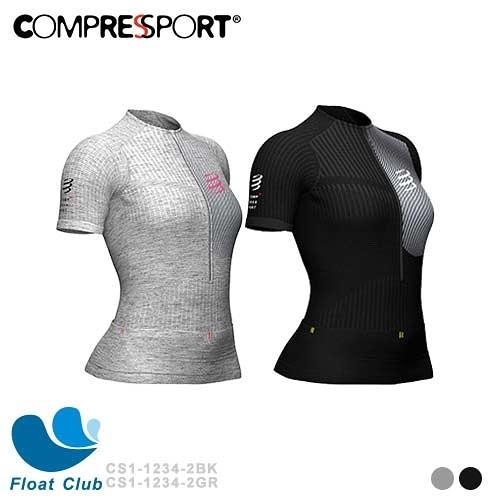 【Compressport瑞士】PT2 女版短袖跑衣 黑色 / 灰色 CS1-1234-2 原價3800元