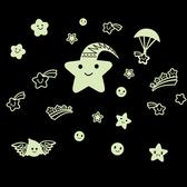 Loxin 夜光壁貼 笑臉星星 壁貼 牆貼 壁紙 背景貼 夜光貼【SF0376】