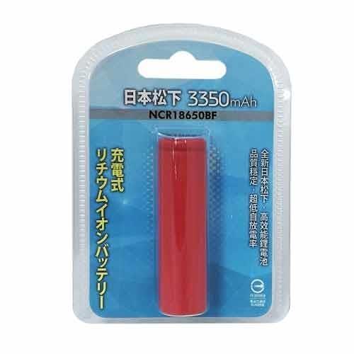 日本松下 18650 鋰電池 3350mAh