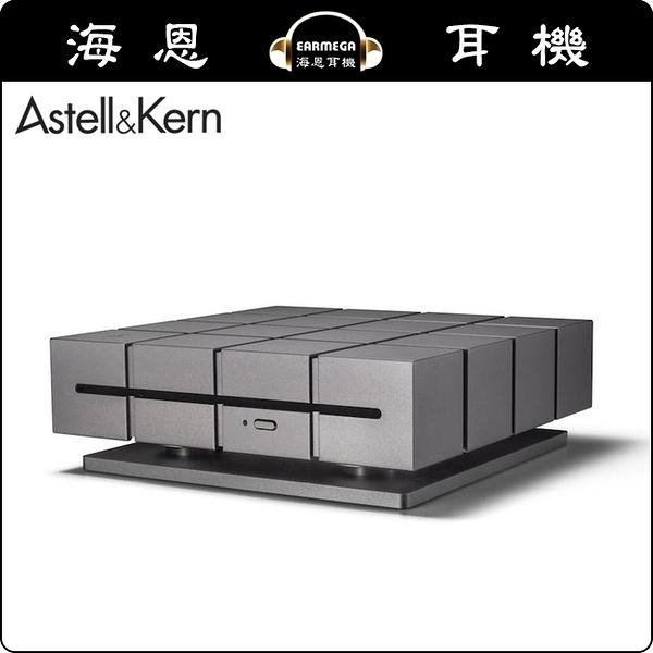 【海恩數位】Astell & Kern AK CD Ripper MKII 光碟 CD轉檔 高音質 完美搭配AK播放器