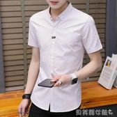 短袖襯衫夏季新款短袖男士襯衫韓版修身帥氣潮流條紋休閒 貝芙莉女鞋