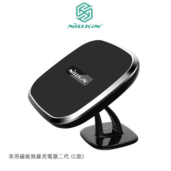 【愛瘋潮】 NILLKIN 車用磁吸 無線充電器 II - C款 無線充電+手機支架 無線充電座 無線充電板