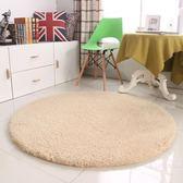 加厚羊羔絨圓形地毯健身瑜伽地墊吊籃電腦椅子墊臥室客廳床邊地毯