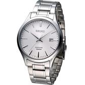 精工 SEIKO 紳士經典時尚腕錶 7N42-0FW0S SGEG93P1