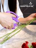 園藝花藝剪刀寬頭家用花剪鮮花
