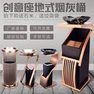 垃圾桶酒店用品大堂立式不銹鋼電梯口賓館大廳帶煙灰缸KTV 果果輕時尚NMS