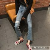 chic褲子女春2019新款韓國不規則破洞微喇復古九分高腰牛仔褲『韓女王』