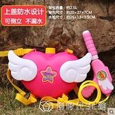 背包水槍玩具噴水抽水槍兒童抽拉式大容量呲水槍成人打水仗高壓槍  YJT