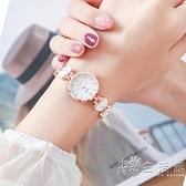 櫻花手錶女學生韓版簡約氣質ins風防水學院女生小錶盤女錶手鏈式 小時光生活館