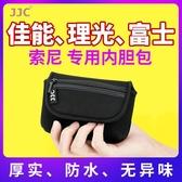 相機包 JJC 索尼黑卡相機包RX100M6/7 M5A M4 M3 RX100IV RX100V/III內膽包佳能G7X  【米家科技】