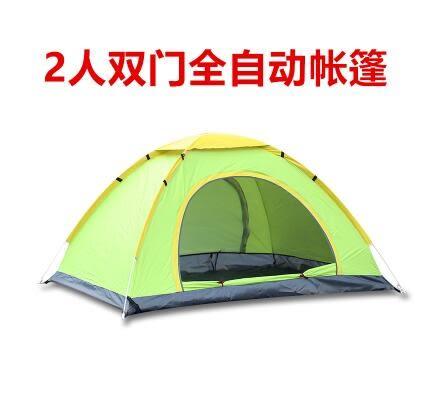 熊孩子❃2秒速開帳篷戶外2人3人4人帳篷自動雙人多人露營野營雙門帳篷(2人綠色)