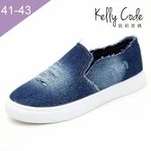 大尺碼女鞋-凱莉密碼-休閒時尚風透氣單寧布百搭懶人鞋2.5cm(41-43)【SR766】深藍