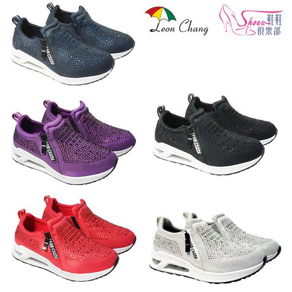 休閒鞋.LC雨傘牌.晶鑽美體氣墊鞋.黑/白銀/藍/紫/玫紅【鞋鞋俱樂部】【170-LDL7433】