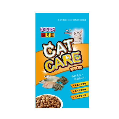 葛莉思Greens貓乾糧-海洋口味3.5kg【愛買】