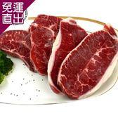 好神 美國CHOICE香脂老饕牛排12片組(100g±10%/片)【免運直出】