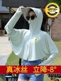太陽帽女大帽檐防曬遮陽大沿小雛菊戶外遮臉騎車不翻冰絲衣服帽子 京都3C