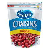 【現貨】Ocean Spray 蔓越莓乾 1.36公斤