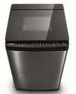 TOSHIBA DD 16公斤鍍膜勁流超變頻洗衣機 AW-DMG16WAG双渦輪髮絲銀不鏽鋼