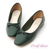 D+AF 法式甜心.小方頭平底芭蕾娃娃鞋*綠