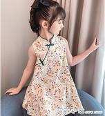 女童洋裝2021新款夏裝兒童旗袍中國風公主裙小女孩夏款漢服裙子 蘇菲小店