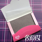 《舒妝》超吸力吸油面紙(100枚/盒x3...