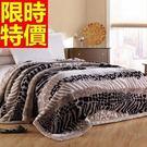 毛毯子法蘭絨自信-冬款豹紋花色保暖小毯被16色64d5【時尚巴黎】